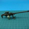 対戦車ライフル